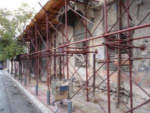 Centro de Atenas III